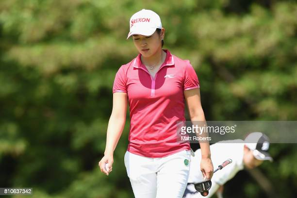 Miyu Shinkai of Japan looks dejected after her putt on the 12th green during the second round of the Nipponham Ladies Classics at the Ambix Hakodate...
