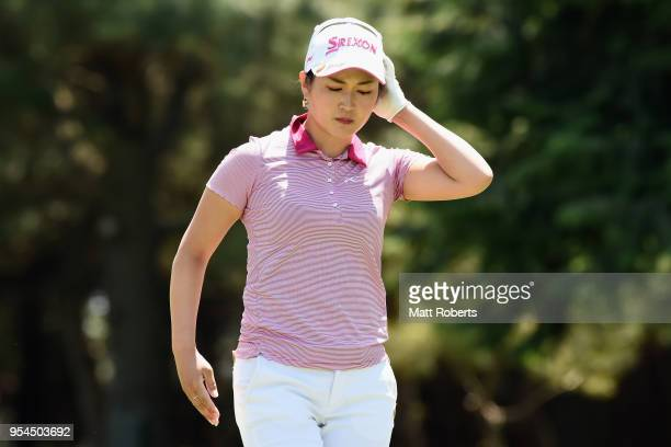 Miyu Shinkai of Japan looks dejected during the second round of the World Ladies Championship Salonpas Cup at Ibaraki Golf Course West Course on May...