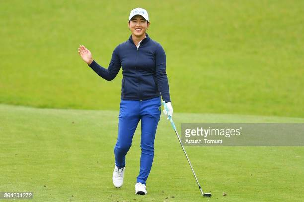 Miyu Shinkai of Japan reacts during the third round of the Nobuta Group Masters GC Ladies at the Masters Golf Club on October 21 2017 in Miki Hyogo...