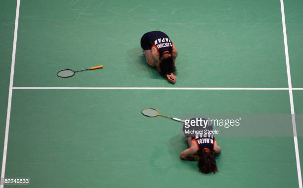 Miyuki Maeda and Satoko Suetsuna of Japan celebrate after match point during their Women's Doubles match against Wei Yang and Jiewen Zhang of China...