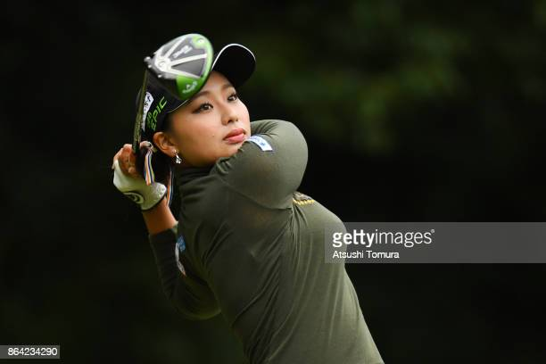Miyuki Takeuchi of Japan hits her tee shot on the 2nd hole during the third round of the Nobuta Group Masters GC Ladies at the Masters Golf Club on...