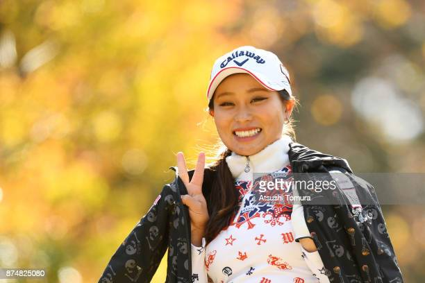 Miyuki Takeuchi of Japan smiles during the first round of the Daio Paper Elleair Ladies Open 2017 at the Elleair Golf Club on November 16 2017 in...