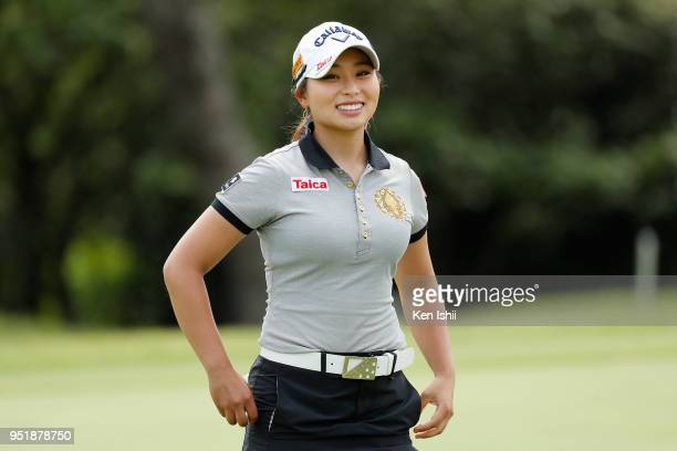 Miyuki Takeuchi of Japan smiles during the first round of the CyberAgent Ladies Golf Tournament at Grand fields Country Club on April 27 2018 in...