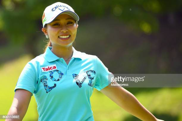 Miyuki Takeuchi of Japan smiles during the second round of the Earth Mondamin Cup at the Camellia Hills Country Club on June 23 2017 in Sodegaura...
