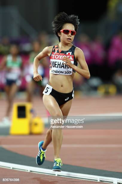 Miyuki Uehara of Japan competes in the Women's 10000 metres during day two of the 16th IAAF World Athletics Championships London 2017 at The London...