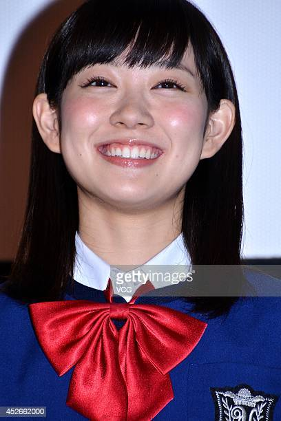 Miyuki Watanabe of Japanese girl group NMB48 attends Geinin the Movie press conference at Shinjuku on July 25 2014 in Tokyo Japan