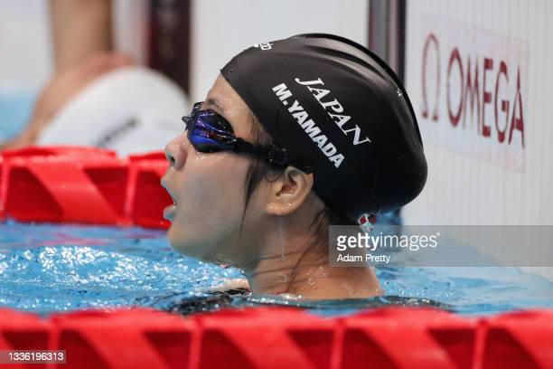 Miyuki Yamada of Team Japan looks on following her Women's 100m Backstroke - S2 heat on day 1 of the Tokyo 2020 Paralympic Games at on August 25,...