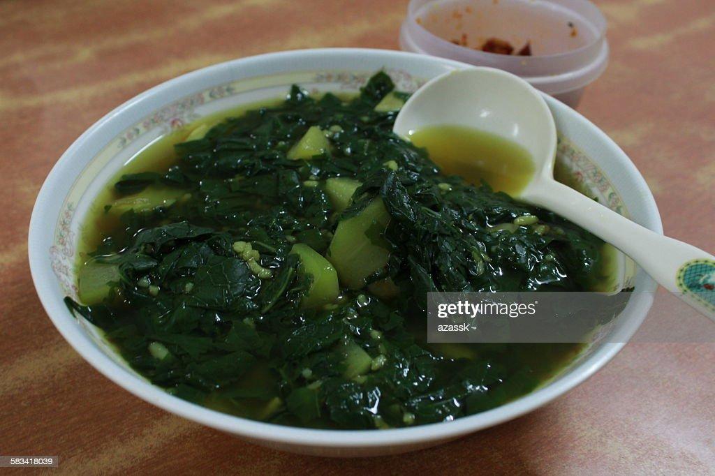 Mizo food - Behlawi bai : Stock Photo