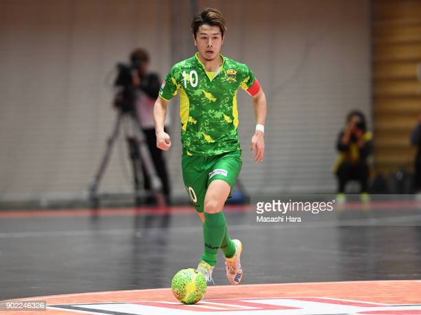 Mizuho Inada of Deucao Kobe in action during the FLeague match between Nagoya Oceans and Deucao Kobe at the Komazawa Gymnasium on January 7 2018 in...