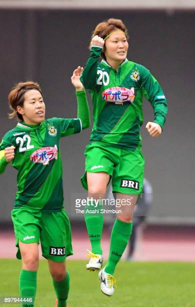 Mizuho Sakaguchi of NTV Beleza celebrates scoring her side's second goal with her team mate Azusa Iwashimizu during the 39th Empress' Cup All Japan...