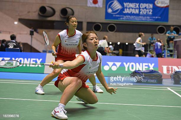 Mizuki Fujii and Reika Kakiiwa of Japan compete in the women's doubles against Koharu Yonemoto and Yuriko Miki of Japan during day two of the Yonex...