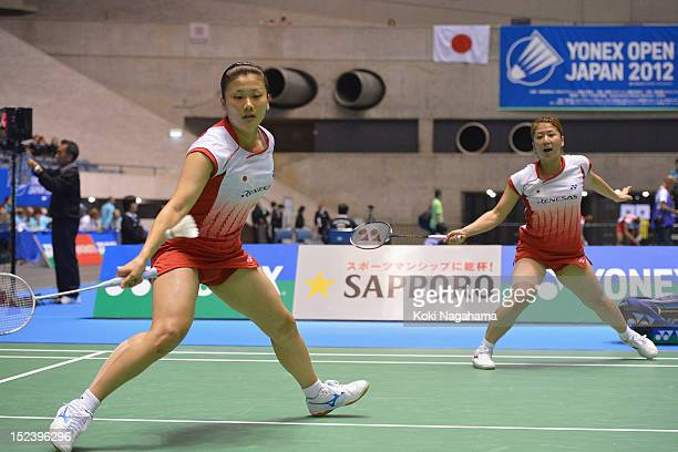 Mizuki Fujii and Reika Kakiiwa of Japan compete in the women's doubles against Koharu Yonemoto and Yuriko Miki of Japan during day two of the Yonex...