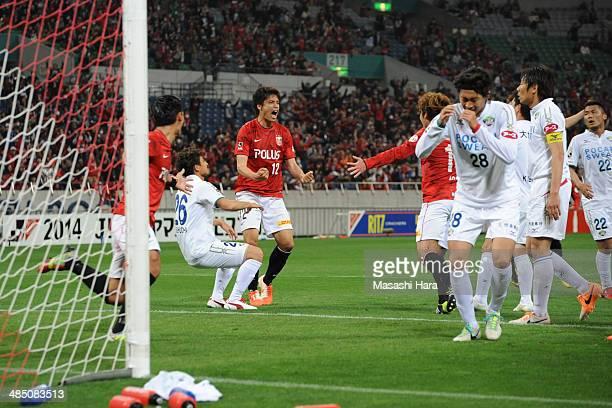 Mizuki Hamada of Urawa Red Diamonds celebrates the fourth goal during the J.League Yamazaki Nabisco Cup match between Urawa Red Diamonds v Tokushima...