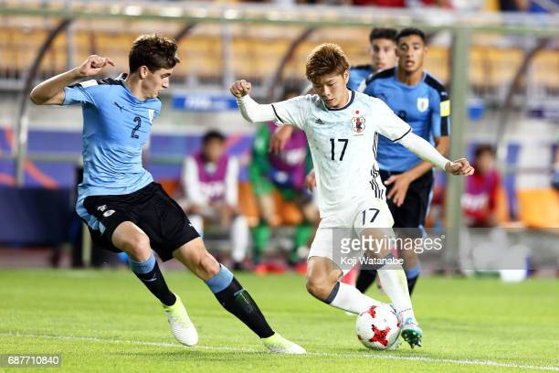 Mizuki Ichimaru of Japan in action during the FIFA U20 World Cup Korea Republic 2017 group D match between Uruguay and Japan at Suwon World Cup...