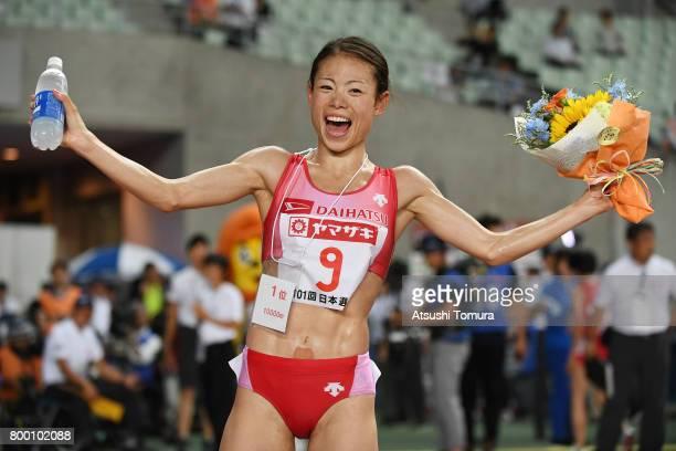 Mizuki Matsuda of Japan celebrates after winning in the Women 10000m final during the 101st Japan National Championships at Yanmar Stadium Nagai on...