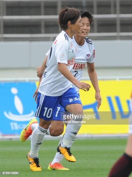 Mizuki Sonoda of Albirex Niigata Ladies celebrates scoring her team's first goal during the Nadeshiko Cup match between Urawa Red Diamonds Ladies and...