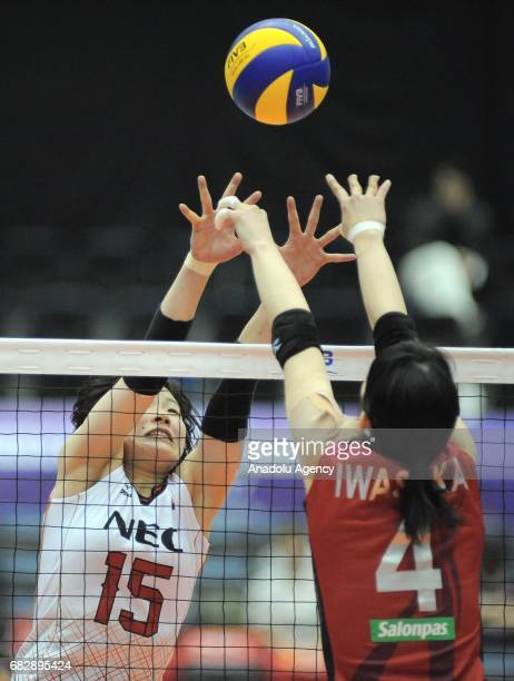 Mizuki Yanagita of Nec Red Rockets in action against Nana Iwasaka during the final match for the 7th and 8th place of the FIVB Womens Club World...