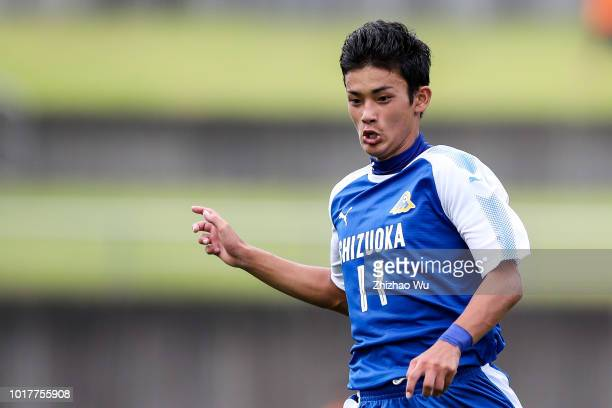 Mizuno Hayata of Shizuoka in action during the Shizuoka Youth Selection Team and Paraguay U18 during the SBS Cup International Youth Soccer at...