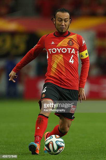 MJarcus Tulio Tanaka of Nagoya Grampus in action during the JLeague match between Nagoya Grampus and Omiya Ardija at Toyota Stadium on November 29...