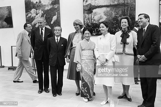 Mme Giscard D'estaing Opens The Restored House Of Claude Monet France Giverny 28 mai 1980 AnneAymone GISCARD D'ESTAING épouse du vingtième président...