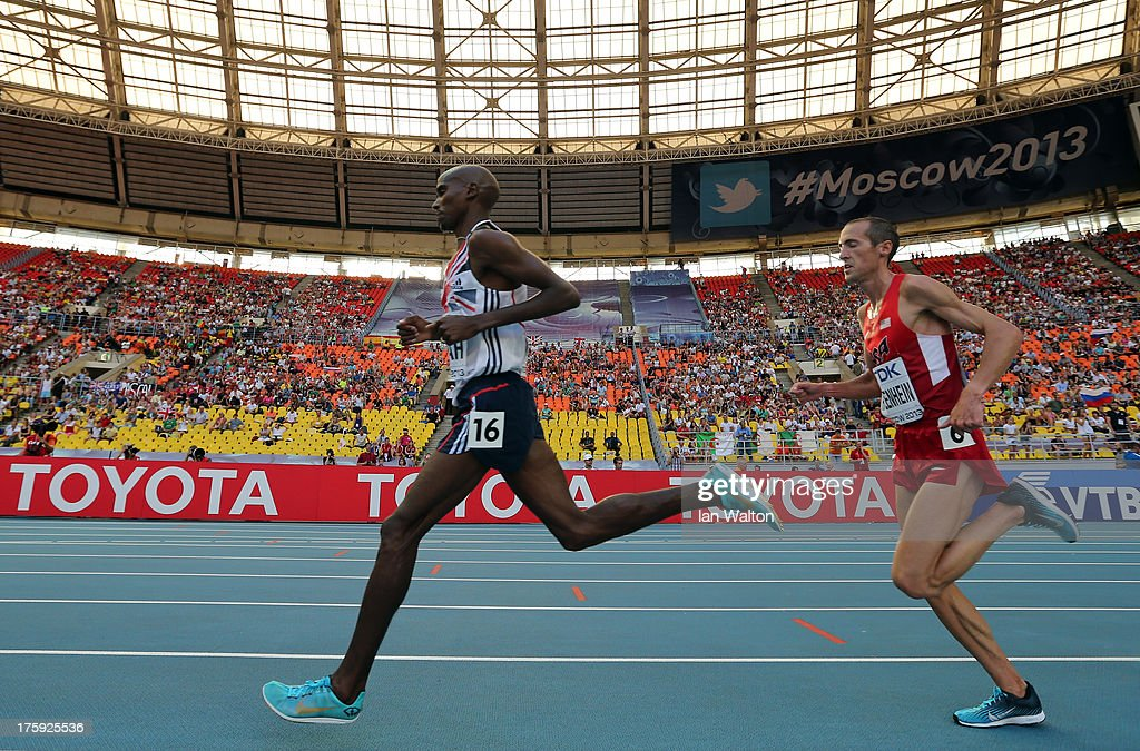 14th IAAF World Athletics Championships Moscow 2013 - Day One : News Photo