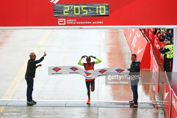 Mo Farah of Great Britain the 2018 Bank of America Chicago Marathon on October 7 2018 in Chicago Illinois