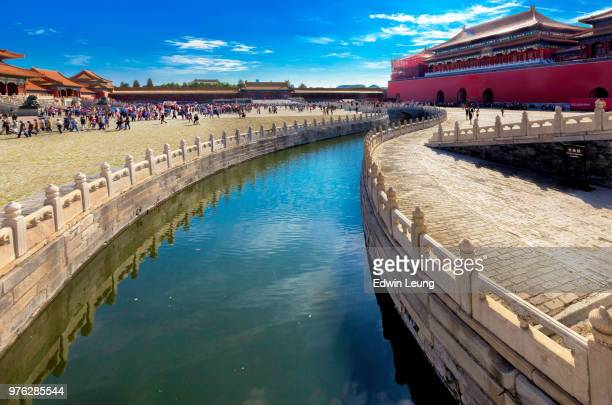 moat around forbidden city, beijing, china - moat stock pictures, royalty-free photos & images