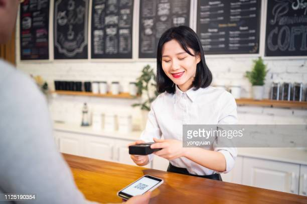 Mobile payment in a coffee shop