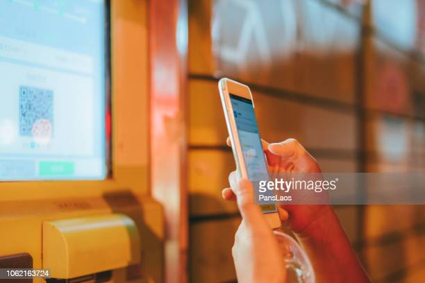 Mobile phone payment with QR Code
