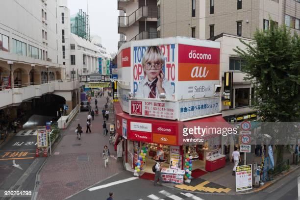 東京都の携帯ショップ - softbank ストックフォトと画像