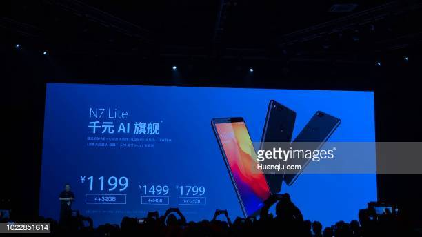 Mobile unveils 360 N7 Pro smartphone and 360 N7 Lite smartphone during a launch conference at 751D Park on August 21 2018 in Beijing China The 360 N7...