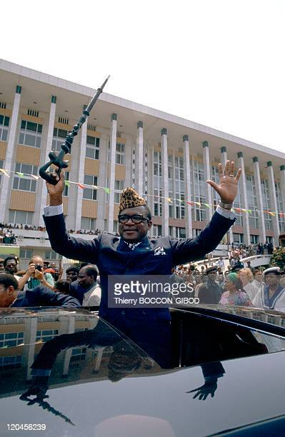 Mobutu in Kinshasa Zaire on August 15 1985 JosephDesire Mobutu assists at the beatification of Sister Anuarite