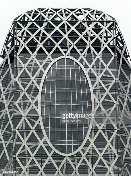 Mode Gakuen Cocoon TowerNishishinjyuku TokyoJapan Architect Tange Associates Mode Gakuen Cocoon Tower