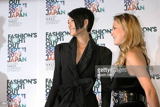 Model Ai Tominaga and singer Anna Tsuchiya attend the 'Fashion's Night Out' press conference at Vector Lounge on September 7 2009 in Tokyo Japan More...