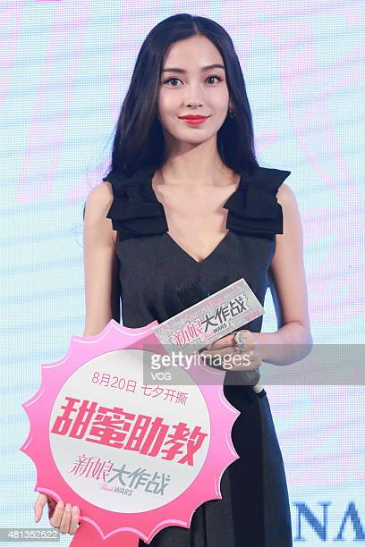 Model and actress Angelababy attends press conference of Training Course Before Marriage for the new film Bride Wars on July 19 2015 in Beijing China
