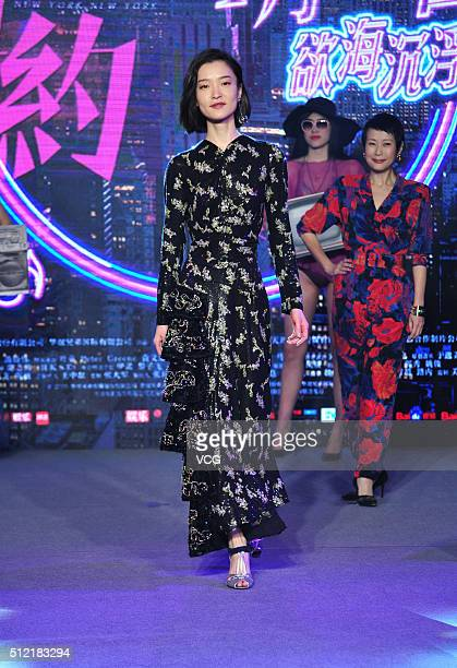 Model and actress Du Juan attends the press conference of film New York New York on February 24 2016 in Beijing China
