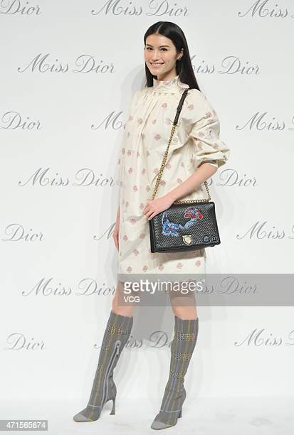 Model and actress He Sui attends the Miss Dior exhibition opening at Ullens Center for Contemporary Art on April 29 2015 in Beijing China