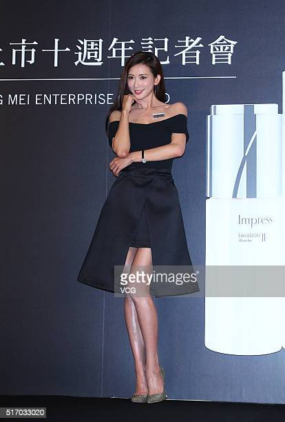 Model and actress Lin Chiling attends a commercial activity of Kanebo Impress on March 22 2016 in Taipei Taiwan of China