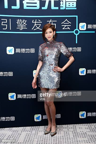 Model and actress Lin Chiling attends a commercial event of Amap on September 19 2016 in Beijing China