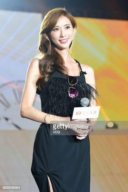 Model and actress Lin Chiling attends an annual meeting of a company on February 15 2017 in Shanghai China