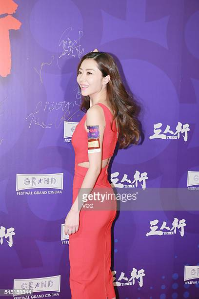 Model And Actress Lynn Hung Attends The Premiere Of Movie Three On July 5