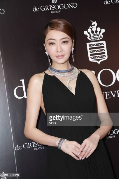 Model and actress Lynn Hung attends the press conference of De Grisogono on September 28 2017 in Hong Kong China