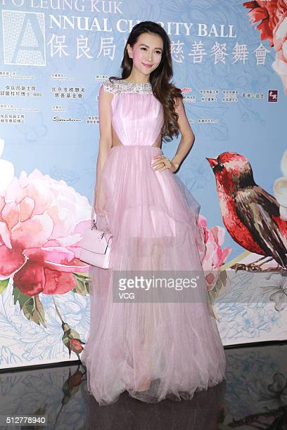 Model and actress Marie Zhuge attends Po Leung Kuk Annual Charity Ball on February 27 2016 in Hong Kong China