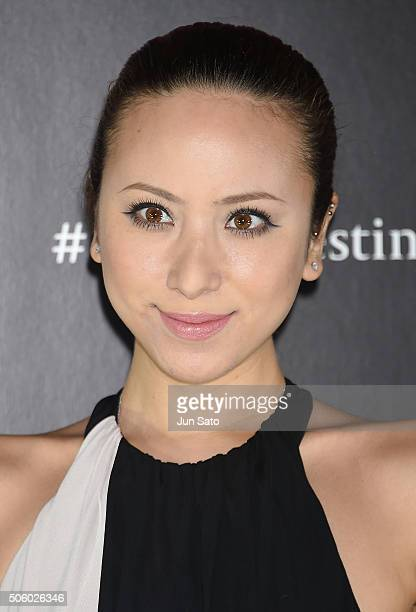 Model Angelica Michibata attends the event for SKII Change Destiny Forum at the Prince Park Tower on January 21 2016 in Tokyo Japan