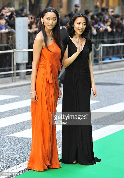 Model Anne and actress Yoshino Kimura arrives at the 23rd Tokyo International Film Festival Opening Ceremony at Roppongi Hills on October 23, 2010 in...