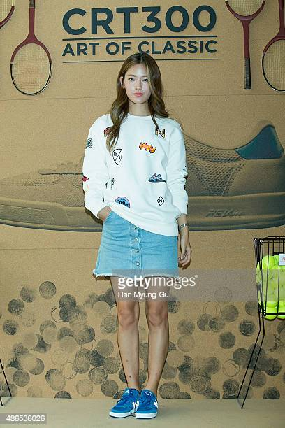 A model attends the photo call for the opening of New Balance 'CRT300 Art Of Classic' PopUp Store on September 4 2015 in Seoul South Korea