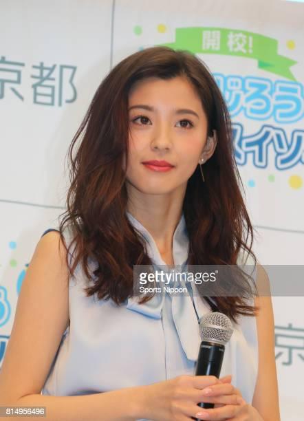 Model Aya Asahina attends Denjiro Tokyo Suiso Gakuen talk event on January 27 2017 in Tokyo Japan
