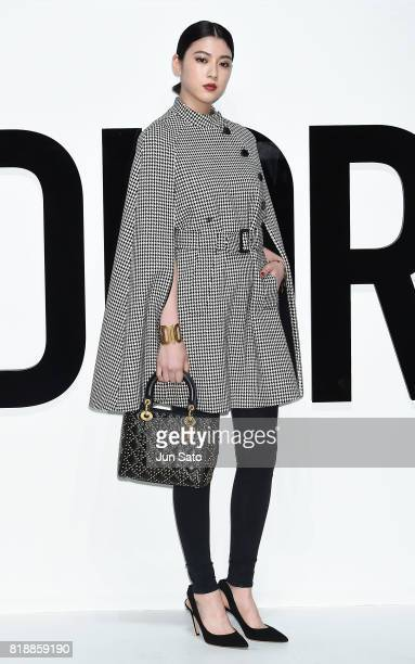 Model Ayaka Miyoshi attends the Dior For Love photocall at Warehouse Terrada on July 19 2017 in Tokyo Japan
