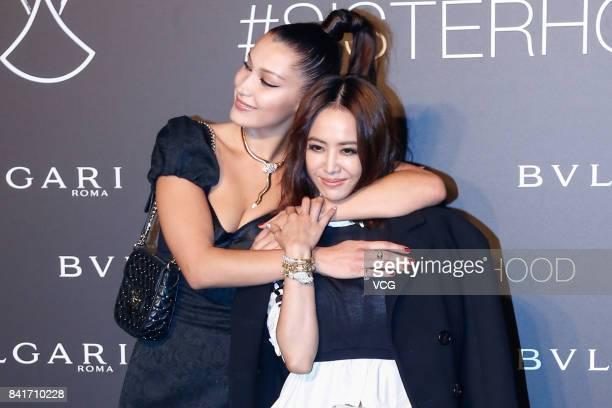 Model Bella Hadid and singer Jolin Tsai attend Bvlgari Sisterhood Themed Party on September 1 2017 in Beijing China