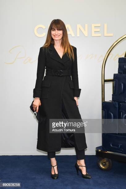 Model Caroline de Maigret attends the CHANEL Metiers D'art Collection Paris Cosmopolite show at the Tsunamachi Mitsui Club on May 31 2017 in Tokyo...